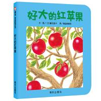 L好大的红苹果 阅芽计划特别推荐书目 正版童书 0-1 1-2 2-3岁适合阅读书目 信谊 宝宝起步走 幼儿儿童宝宝早