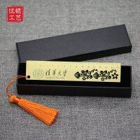 厂家定制黄铜金属书签复古中国风清华北京大学纪念刻度尺子书签