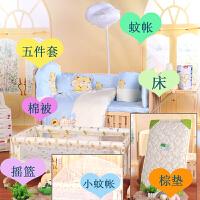 婴儿床摇篮 儿童实木无漆环保宝宝BB可变书桌新西兰松a376