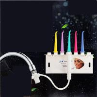 【支持礼品卡】冲牙器 家用洗牙器 水龙头冲牙洁牙器 冲洗牙机5jl