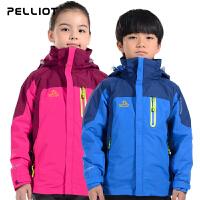 【全场满300减100】法国PELLIOT儿童冲锋衣女男童三合一两件套抓绒登山服