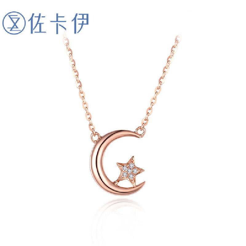 佐卡伊 玫瑰18K金钻石吊坠星月系列新品项坠情人节送女友星月系列新品