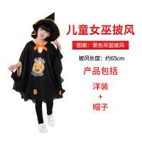 万圣节儿童服装 cos魔法师女巫斗篷化妆舞会演出服饰巫婆新款