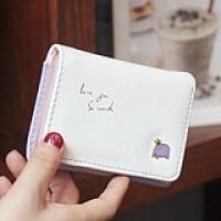 女士钱包女短款韩版可爱小零钱包清新撞色三折卡通学生薄钱夹