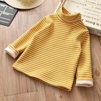 童装女童秋冬装儿童高领打底衫加绒加厚百搭宝宝条纹长袖T恤