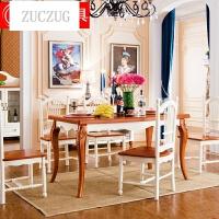 ZUCZUG美式乡村实木餐桌椅组合6人地中海田园客厅家具4人家用长方形饭桌 +6餐椅