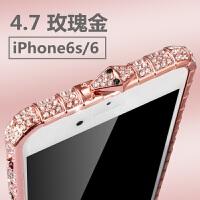 iphone6plus镶钻金属边框苹果6s手机壳带钻4.7寸边框保护套5.5寸苹果6spl