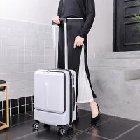 开口电脑拉杆箱24寸男女士登机旅行箱20寸学生万向轮行李箱包