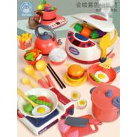 儿童过家家厨房女孩煮饭套装可做饭仿真迷你厨具宝宝电饭煲锅玩具