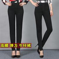 中年女裤40-50岁春秋妈妈装牛仔裤高腰小脚裤中老年人外穿打底裤