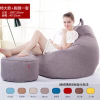 客厅小户型懒人椅子榻榻米 懒人沙发豆袋创意单人沙发卧室