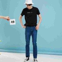 【2件2.5折到手价:42.3】美特斯邦威牛仔裤男夏季薄款新款休闲裤子修身男士长裤小脚裤