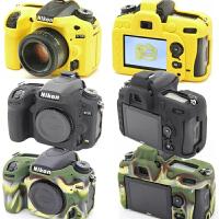 尼康D7200 D7100 D5500 D750 D5600内胆相机包单反保护壳 硅胶套 D7100/D7200 黄色
