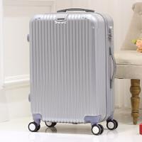 带扣拉杆箱男女旅行箱包20寸行李登机箱万向轮学生密码箱24寸潮
