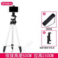 手机拍照三角架直播蓝牙遥控快手多功能视频拍摄支架自拍三脚架夹SN0132