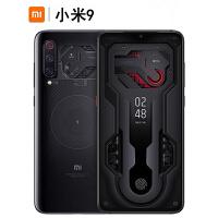 Xiaomi/小米 小米9 透明尊享版(8+128GB)(8+256GB )(12+256GB)骁龙855王源 全面屏全网通游戏 三摄