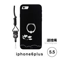 苹果iphone6s手机壳带挂绳指环支架6p软边套中国风莲花磨砂女7p