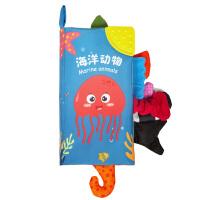 LALABABY布书早教婴儿启蒙立体尾巴书撕不烂3-12个月宝宝益智玩具 海洋动物 Marine animals