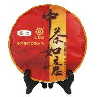 中茶牌如意普洱茶(熟茶)357g
