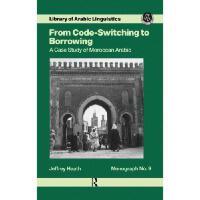 【预订】From Code Switching to Borrowing