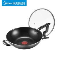 美的(Midea)32cm铸铁炒锅铁锅炒菜锅生铁炒锅电磁炉燃气通用 CZ32B5