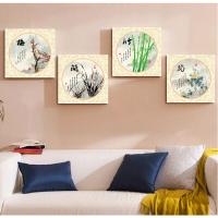 书房壁画字画现代客厅装饰画无框画沙发背景梅兰竹菊四联壁画挂画