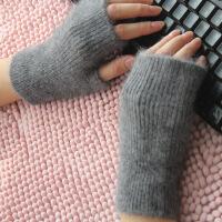 秋冬毛线手套女羊绒貂绒加厚保暖半指露指触屏学生写字简约 均码