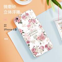 苹果8plus手机壳iphone7软硅胶潮牌6splus个性创意网红六女新款7P全包防摔七ipone