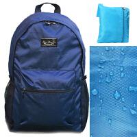 防水轻便折叠男女学生双肩包书包运动旅行背包休闲户外登山皮肤包