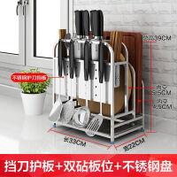 不锈钢刀架刀座厨房用品置物架多功能菜刀架收纳架菜板砧板架壁挂Cn