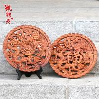 客厅龙凤福字台屏装饰品木雕 摆件家居饰品挂件