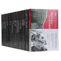 余华作品集 全套 全集 全15册 余华小说 许三观卖血记 鲜血梅花 战栗 兄弟 活着 在细雨中呼喊