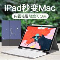 ipadpro11英寸键盘带笔槽苹果平板电脑11英寸保护套带键盘蓝牙硅胶全包防摔三折防弯可充电智能休眠唤醒支架皮套