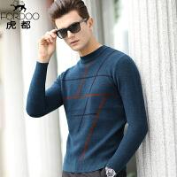 伯克龙男士纯羊毛衫 加厚款秋冬季新款100%羊毛针织衫男装韩版青中老年套头圆领毛衣 Z8088