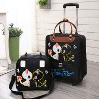 拉杆旅行包拉杆包轻便出差短途旅游大容量子母包套装手提行李包
