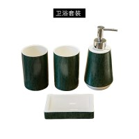 浴室用品套装美式卫浴洗漱套装浴室四件套陶瓷墨绿典雅欧式用品卫生间装饰