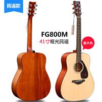 吉他FG800单板民谣木吉它FG830初学者男女41/40寸电箱