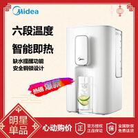 美的(Midea)电水壶 MK-HE3001 速热迷你型电热水瓶 6段智能温控 3L大容量即热家用烧水壶国产温控
