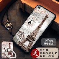 小米note手机壳硅胶防摔保护软套 全包边顶配版男女潮款5.7寸