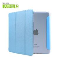 ipod苹果iapd超薄minni2皮套ipad mini4保护套piad迷你paid3min1