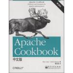 【新书店正版】Apache Cookbook中文版(第2版)科尔(Ken Coar) 等电子工业出版社97871210
