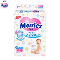 [当当自营]花王 日本原装进口 婴儿纸尿裤 中号M64片(适合6-11kg)尿不湿