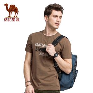 骆驼男装 夏季新款商务休闲纯色印花男青年圆领短袖T恤衫