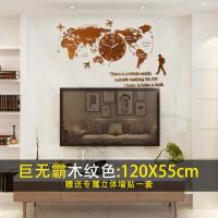 挂钟客厅个性创意时尚 装饰钟表沙发背景墙画北欧现代简约地图表 20英寸以上