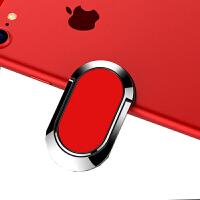 金属质感手机扣指环扣环通用支架车载磁吸苹果7手环扣指扣 椭圆强力吸磁 红色