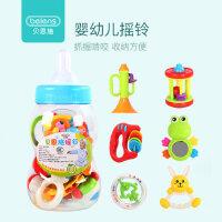 贝恩施婴儿手摇铃玩具 0-1岁婴幼儿益智牙胶宝宝玩具0-3-6-12个月