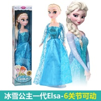 冰雪奇缘芭比娃娃玩具爱沙仿真洋娃娃套装幼儿园女孩艾莎公主安娜 30CM