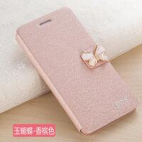 iphone5s手机壳苹果5s手机套iphonese翻盖式保护皮套防摔外壳女潮