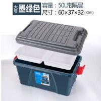 汽车储物箱后备箱车载收纳箱整理箱车用多功能置物箱车内用品