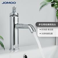 JOMOO九牧单把单孔面盆龙头32287-571/1B-Z